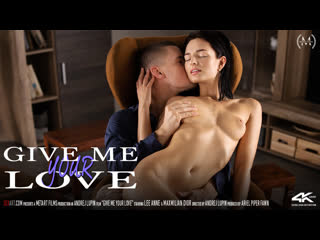 Lee Anne - Give Me Your Love   SexArt.com All Sex Erotica Art Passion Blowjob Cowgirl Missionary Creampie Brazzers Porn Порно