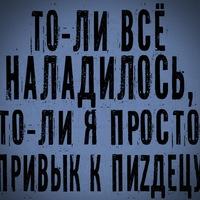 Alexander Mitushkin