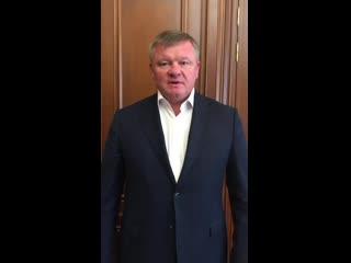 Заявление Михаила Исаева по поводу возможного повышения стоимости проезда в транспорте
