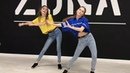 Лауд - My life My rules весёлый танец Choreography by Diana Husainova