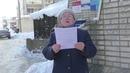Людмила Гришаева Обращение к Путину и отправка медали ветерана труда