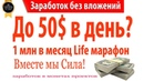 До 50$ в день реально - Простой заработок в интернете без вложения денег Проверка заработка в тг