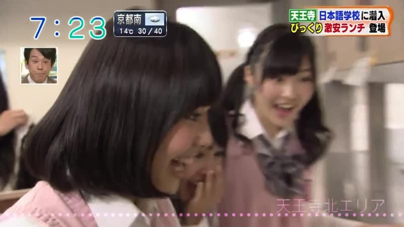 121120 NMB48 no Teens Hakusho 34