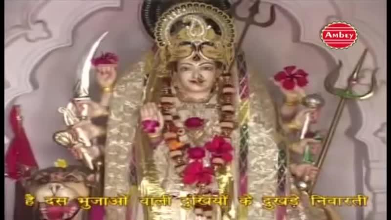 Ambey Tu Hai Jagdambey Kali __ Mata Ki Aarti __ Navratra Special Bhajan Ambey