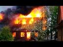 Пожар в Детском пансионе Павлин . Документальный фильм