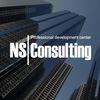 Трудовое законодательство от NS Consulting