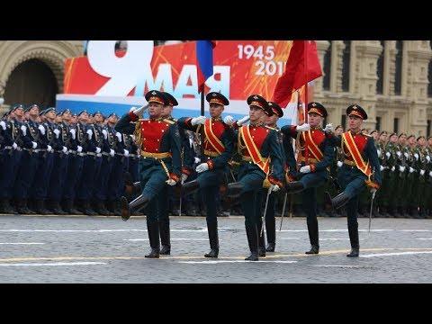 Парад Победы на Красной площади Москва 9 мая 2019 Полное видео