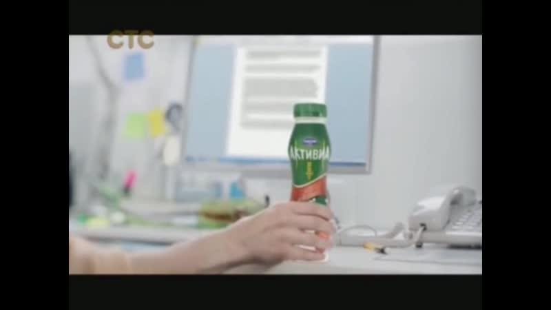 Фрагмент рекламного блока (СТС, 14.07.2013)