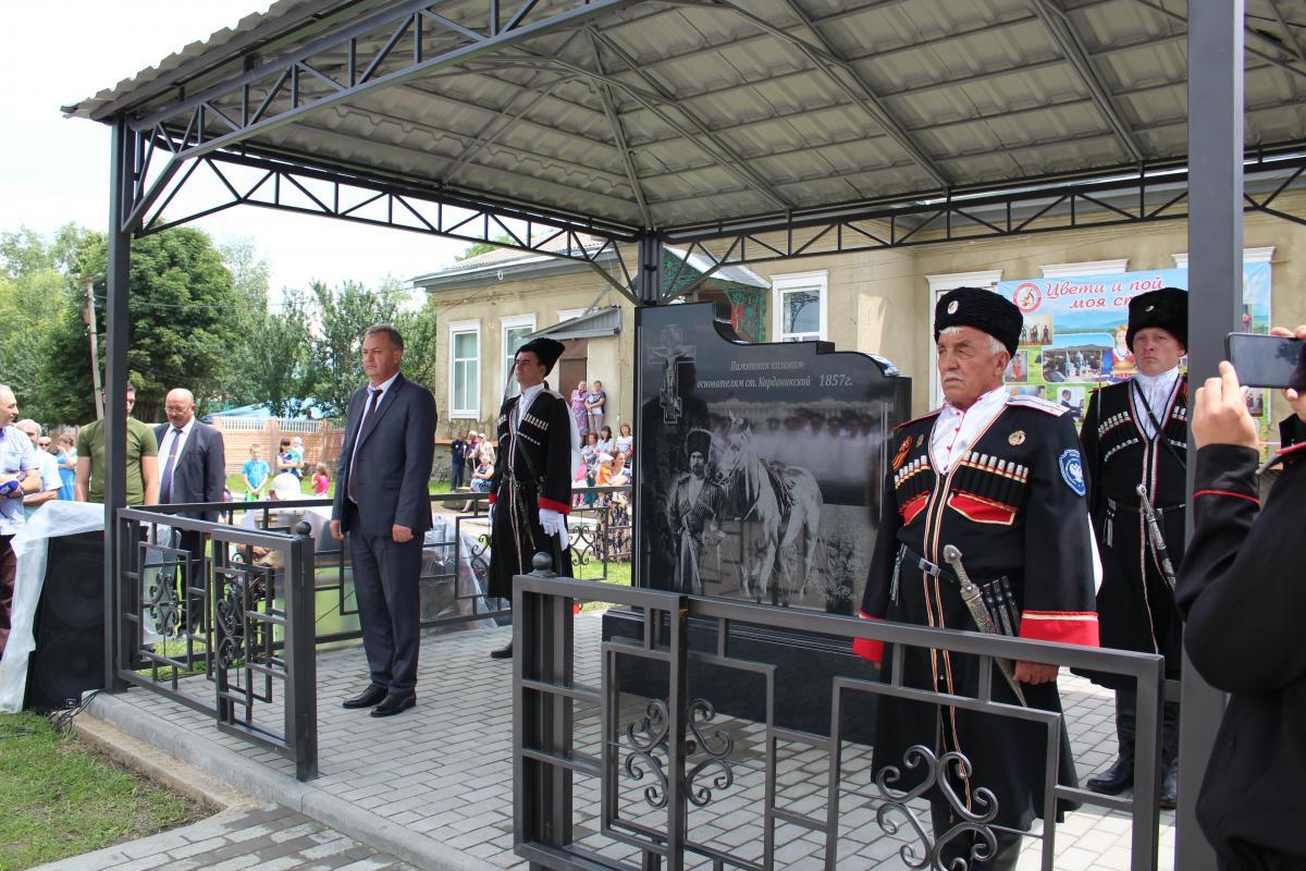 В КЧР открыли новый памятник казакам
