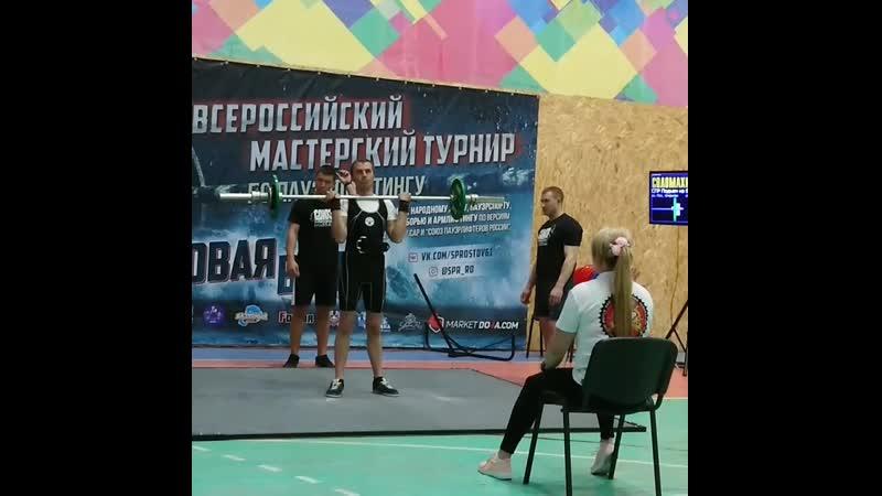 52,5 кг 11.05.2019 г. Таганрог
