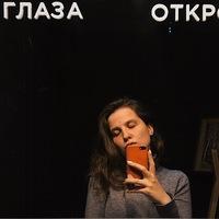 Катюша Сидорова