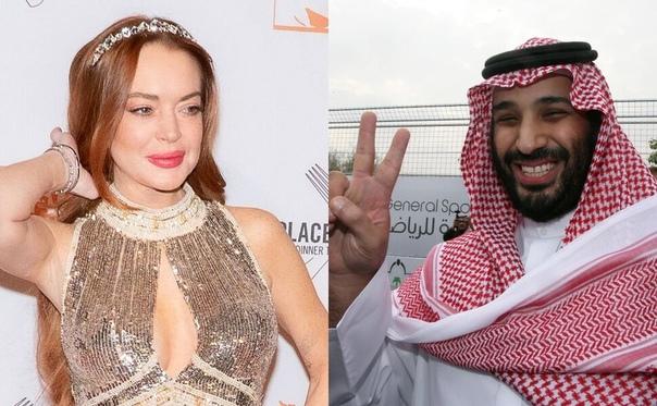 Отец Линдси Лохан рассказал о ее отношениях с саудовским принцем
