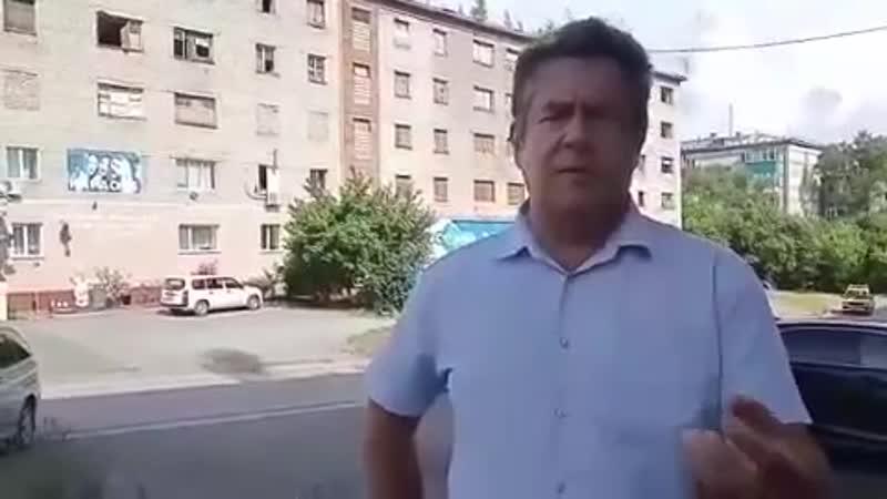 Николай Платошкин об Амурске