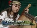 12 year old Valya plays on the Ukrainian bandura
