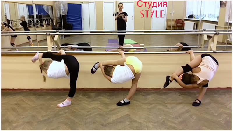 Флажок. Затяжка. Студия Style,от 2,5 лет.Новополоцк. Хореограф Александра Аксенова
