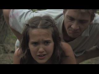 Сексуальное насилие(изнасилование,rape) из фильма i'll never die alon(ни за что не умру в одиночку) 2008 год