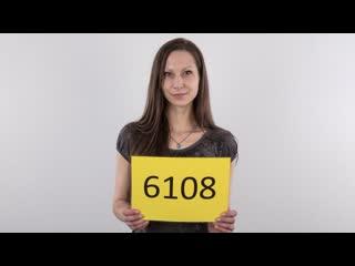 Veronika (czechcasting) порно porno чешский кастинг porn