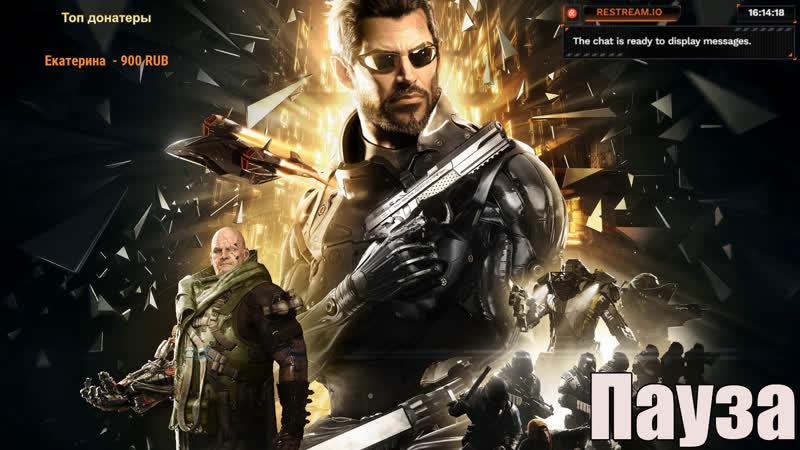 Бью платину в Deus Ex: Mankind Divided | Часть 7