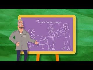 Школа доктора Комаровского, 6 сезон, 16 серия