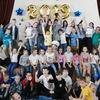 Школа 61 Челябинск