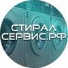 Скупка и ремонт стиральных машин