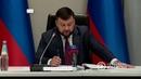 Пушилин чиновник должен быть ближе к народу Заседание правительства ДНР 16 07 2019 Панорама