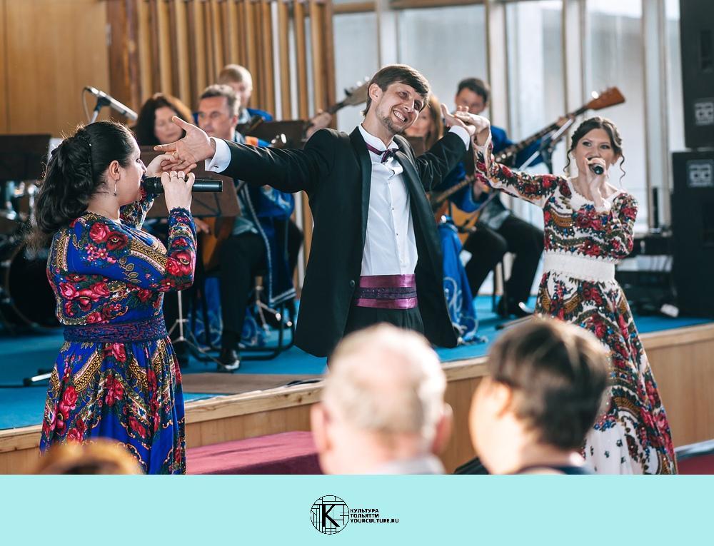 Народный оркестр «Губернаторский»