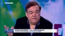 Дидье Бурдон Didier Bourdon