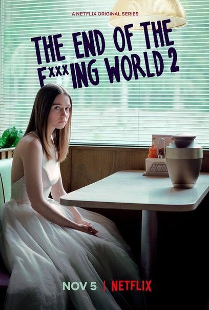 Постер второго сезона комедийного сериала «Конец ***го мира»