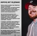 Юрий Хованский фотография #10