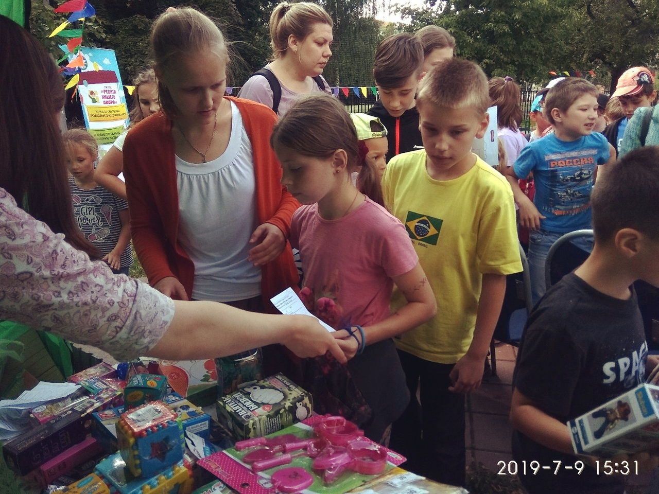 День семьи, любви и верности 2019 в Ивановском – подарки от Благотворительного фонда «Детский мир».
