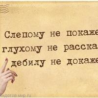 Анкета Костя Константинов