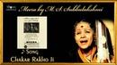 Chakar Rakho Ji M S Subbulakshmi Hits Meera Evergreen Melodies