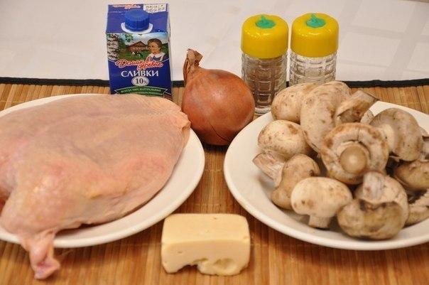 Вкуснейшие куриные «бомбочки»