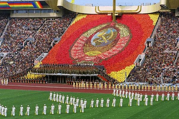 ЧТО ПРИНЕСЛА СССР «ОЛИМПИАДА-80»