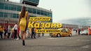 Дневник LADA Sport ROSNEFT: 4 этап СМП РСКГ, Казань, гоночный уик-энд