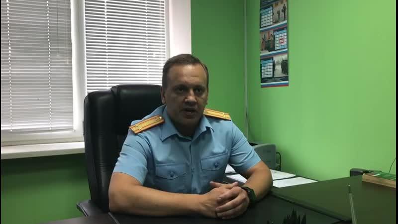 Руководитель Волгоградского СОТ Южного СУТ СК России Ещенко И Н