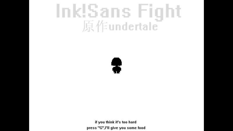 Ink Sane Batle No Official