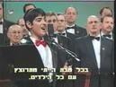 Mein Shtetele Belz Sung By Rafi Biton
