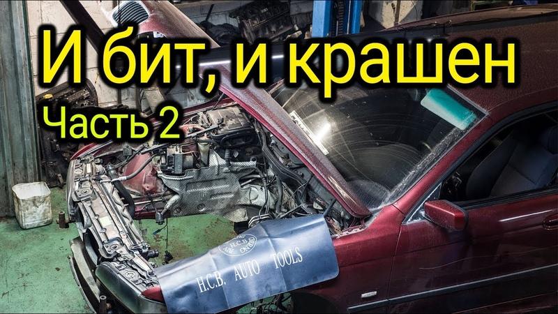 И бит, и крашен: сначала убили двигатель, а потом поменяли его вместе АКПП.
