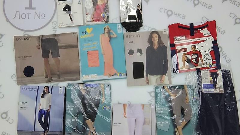LIDL womens mens summer mix 1,сток одежда оптом