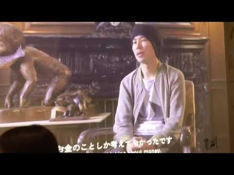 Attack on Titan: Final Manga Exhibition – Hajime Isayama Interview