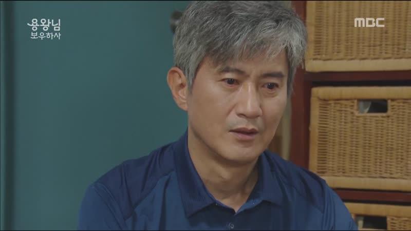 MBC 일일드라마 용왕님 보우하사 118회 화 2019 07 09 저녁6시50분 MBC 뉴스데스크