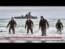 Секрет морских пехотинцев Королевского флота №1414