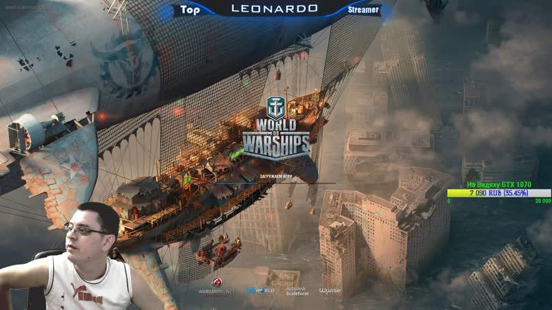 Leonardo Winner - live via Restream.io