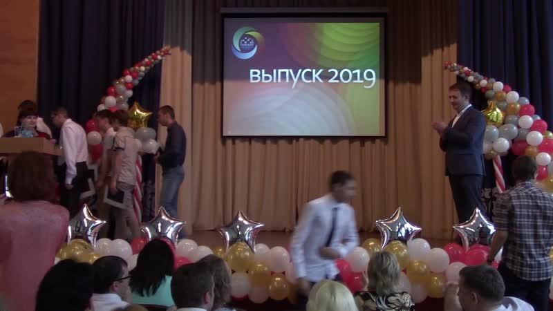 Выпускной концерт 04 07 2019 1 смена