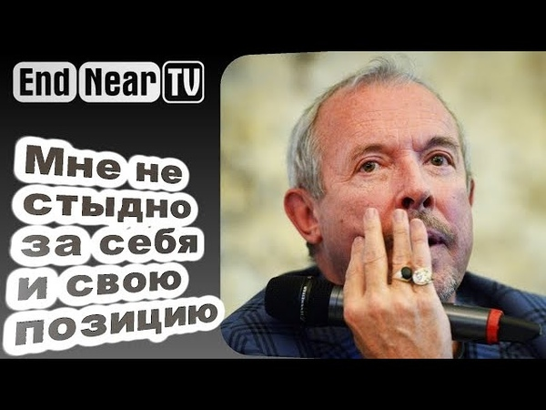 Андрей Макаревич - Мне не стыдно за себя и свою позицию... 11.08.19