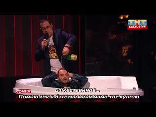 Comedy club | бенефис демиса карибидиса