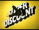 Super Discount Etienne de Crécy - Prix Choc MCM clip