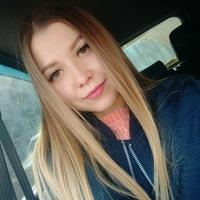 Ирина Башукова